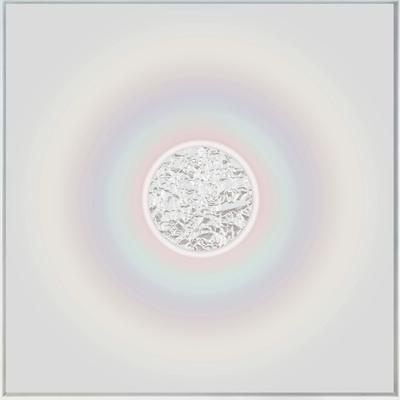 Auric Field Pearl by Lauren Baker
